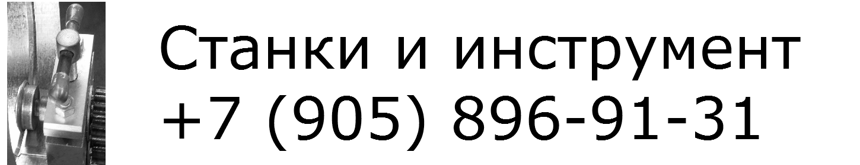 ИП Ремизов А.В. Ручные станки Logo